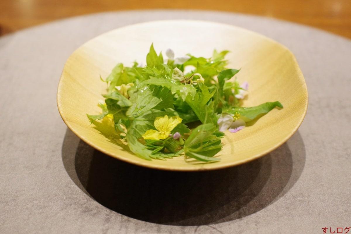 草片野草のサラダ