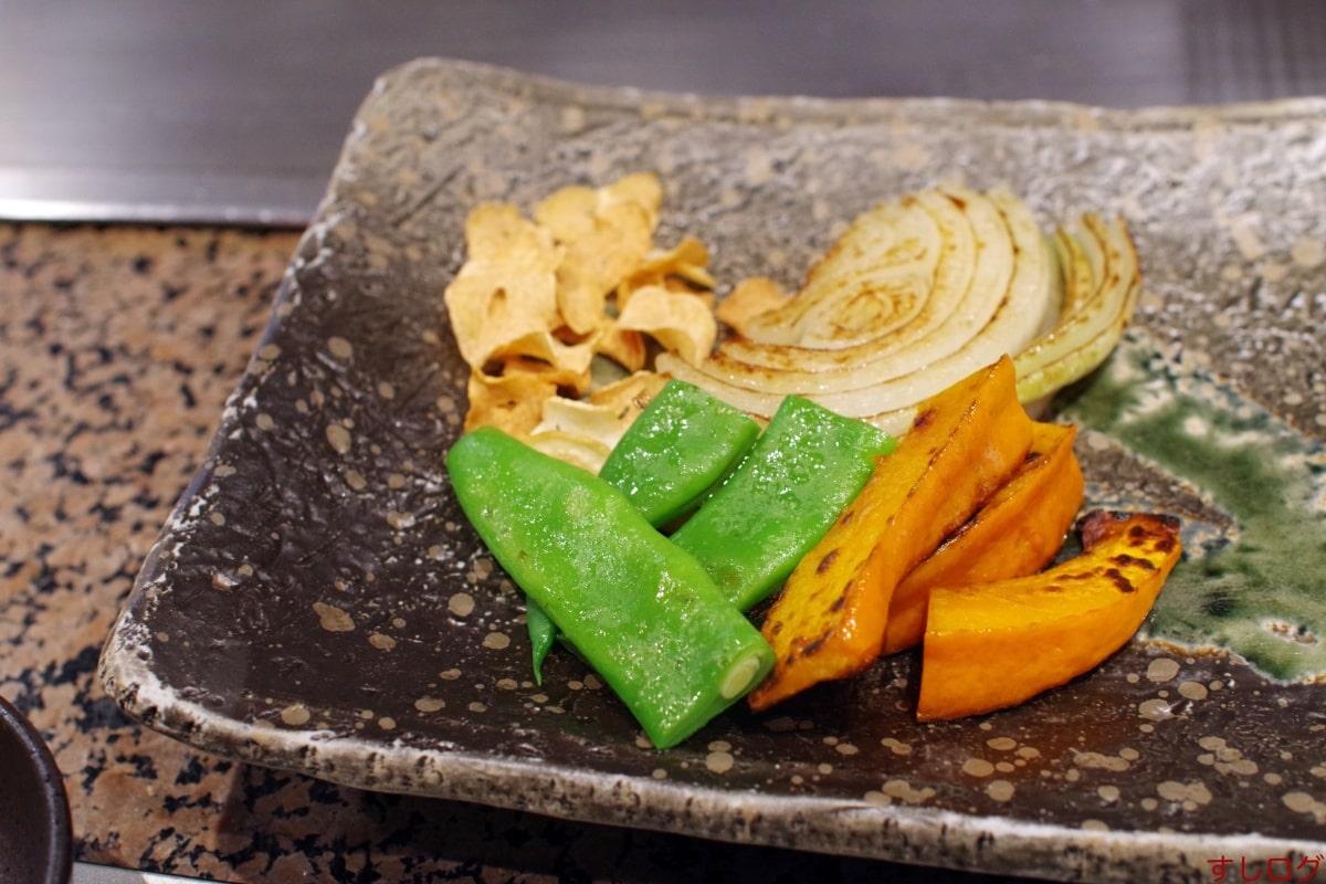 愛宕付け合わせの野菜