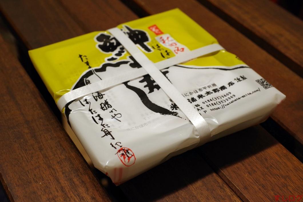 三浦米太郎商店の鰰寿し01