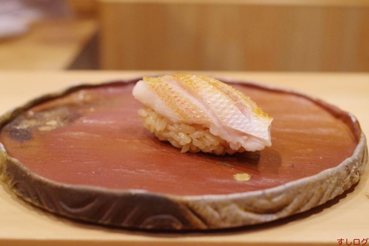 仙八連子鯛